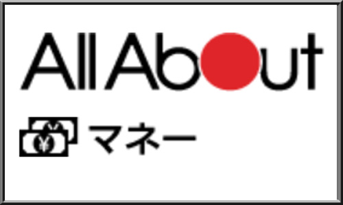 All About マネー 投資
